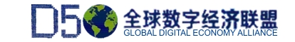 Global Digital Economy Alliance